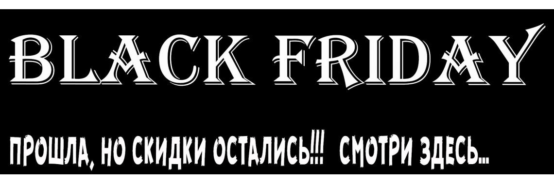 Black Fridey TopSvet.com.ua