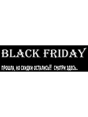 Чорна п'ятниця в магазині світла TopSvet.com.ua!!! ЗНИЖКА до 80%!!!