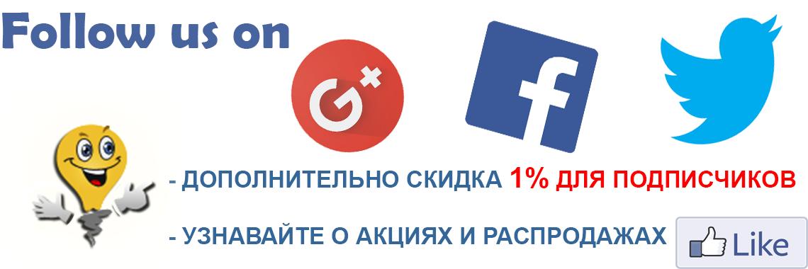 Акція в соціальних мережах